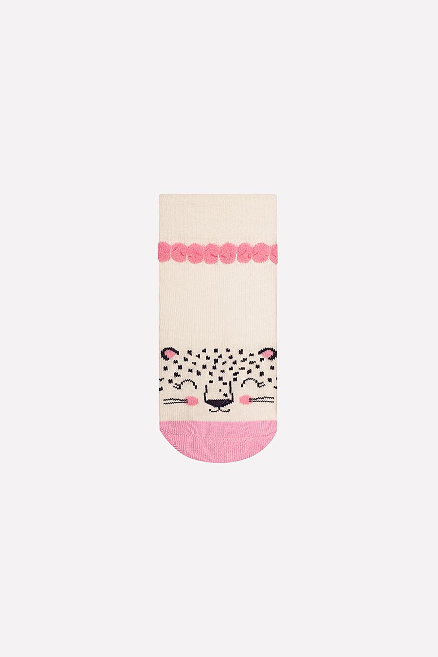Носки CROCKID (130890), купить в Optmoyo.ru