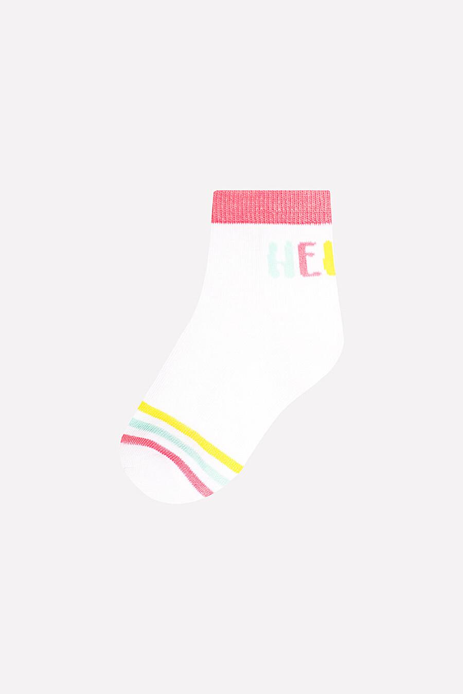 Носки для девочек CROCKID 130895 купить оптом от производителя. Совместная покупка детской одежды в OptMoyo
