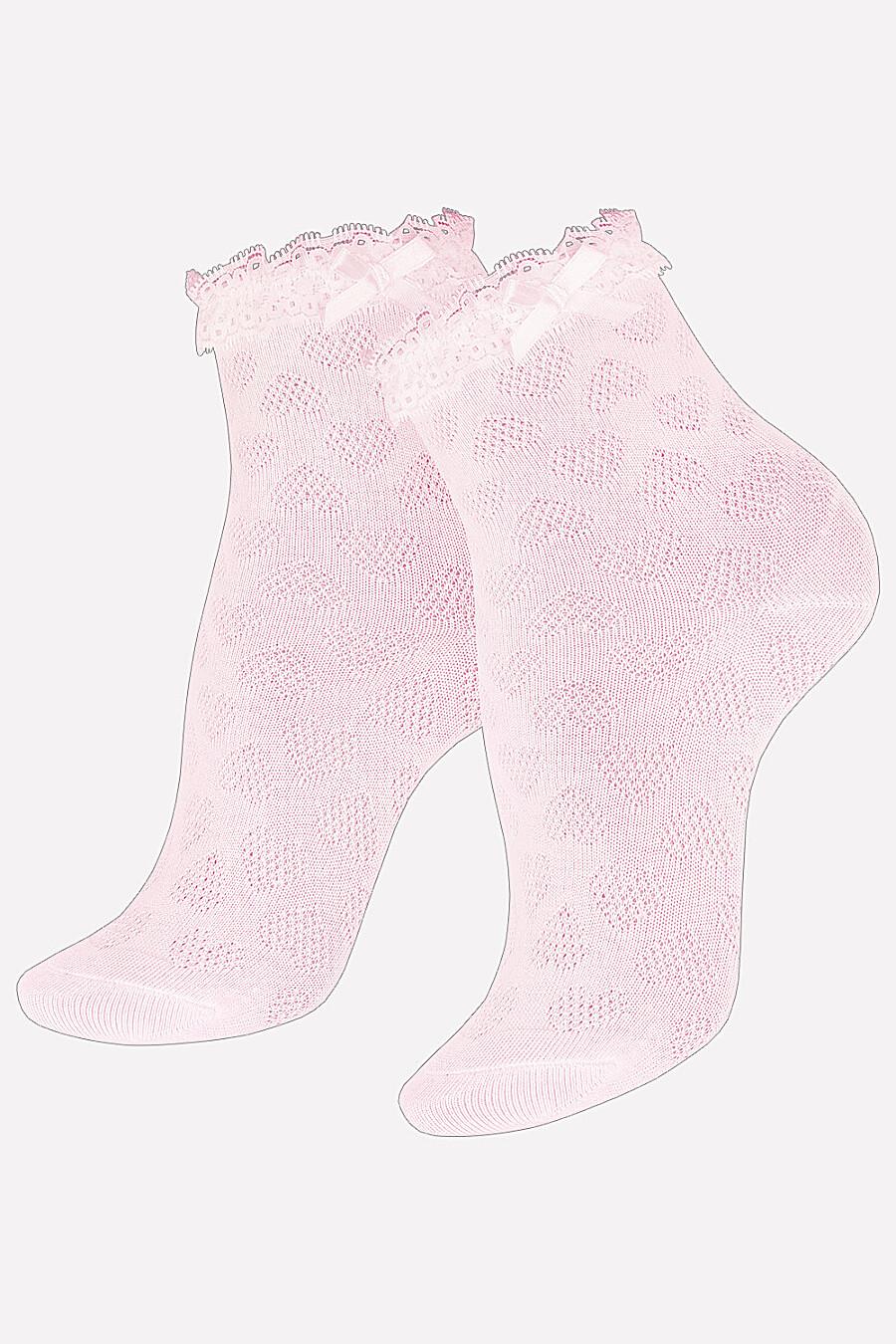 Носки CROCKID (130902), купить в Optmoyo.ru