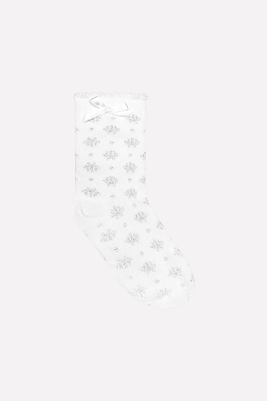 Носки для девочек CROCKID 130906 купить оптом от производителя. Совместная покупка детской одежды в OptMoyo