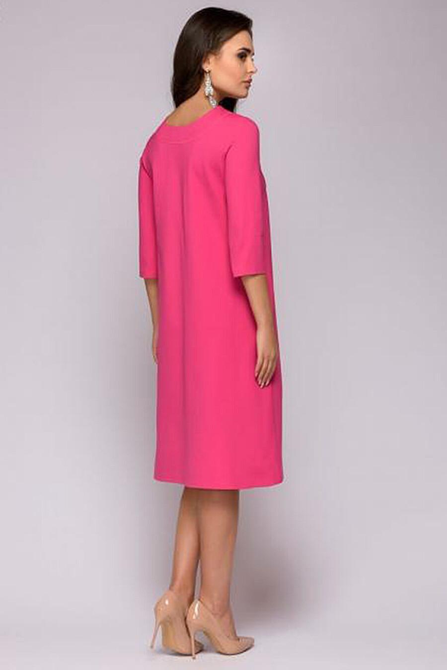 Платье 1001 DRESS (130920), купить в Optmoyo.ru