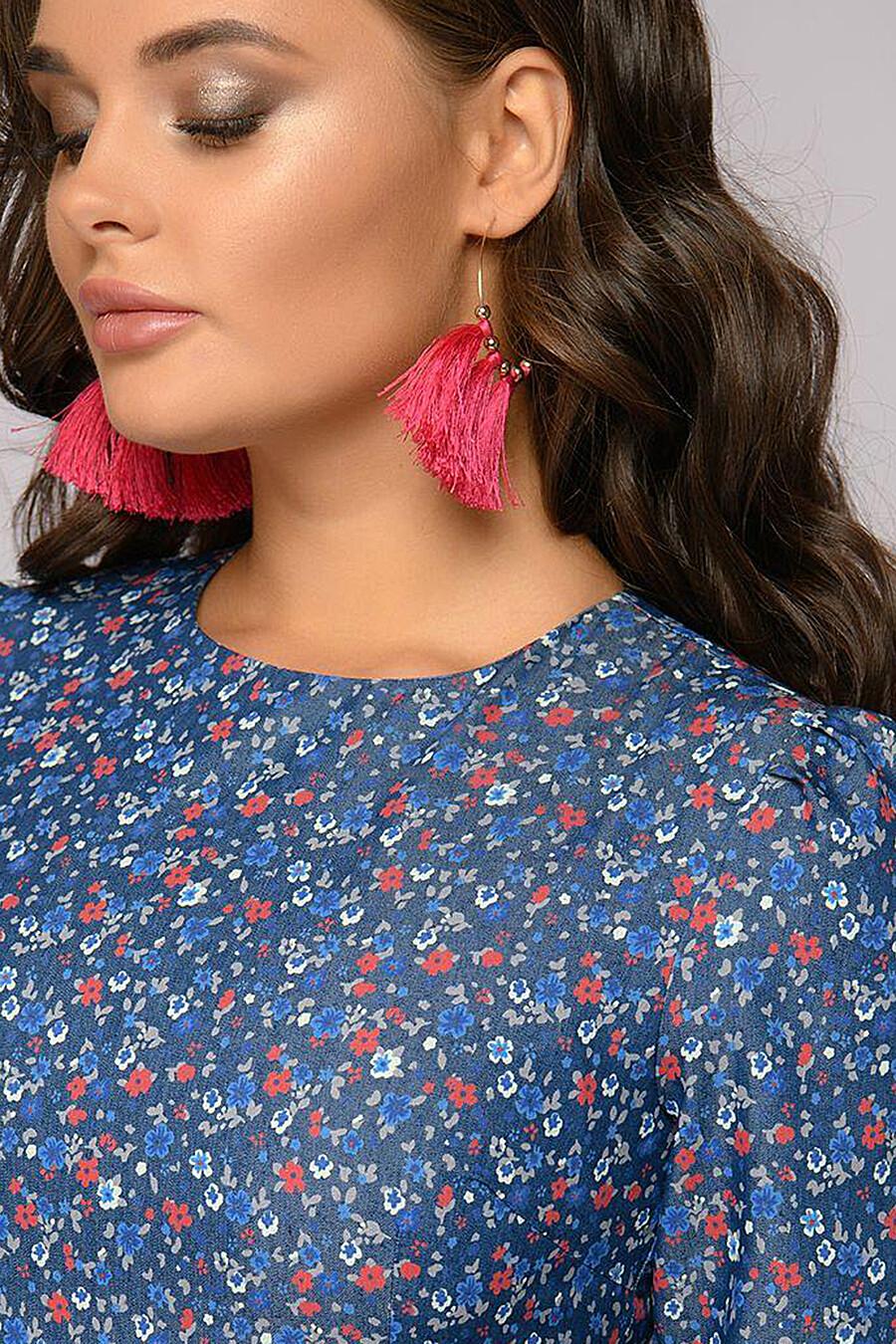 Платье 1001 DRESS (130921), купить в Optmoyo.ru