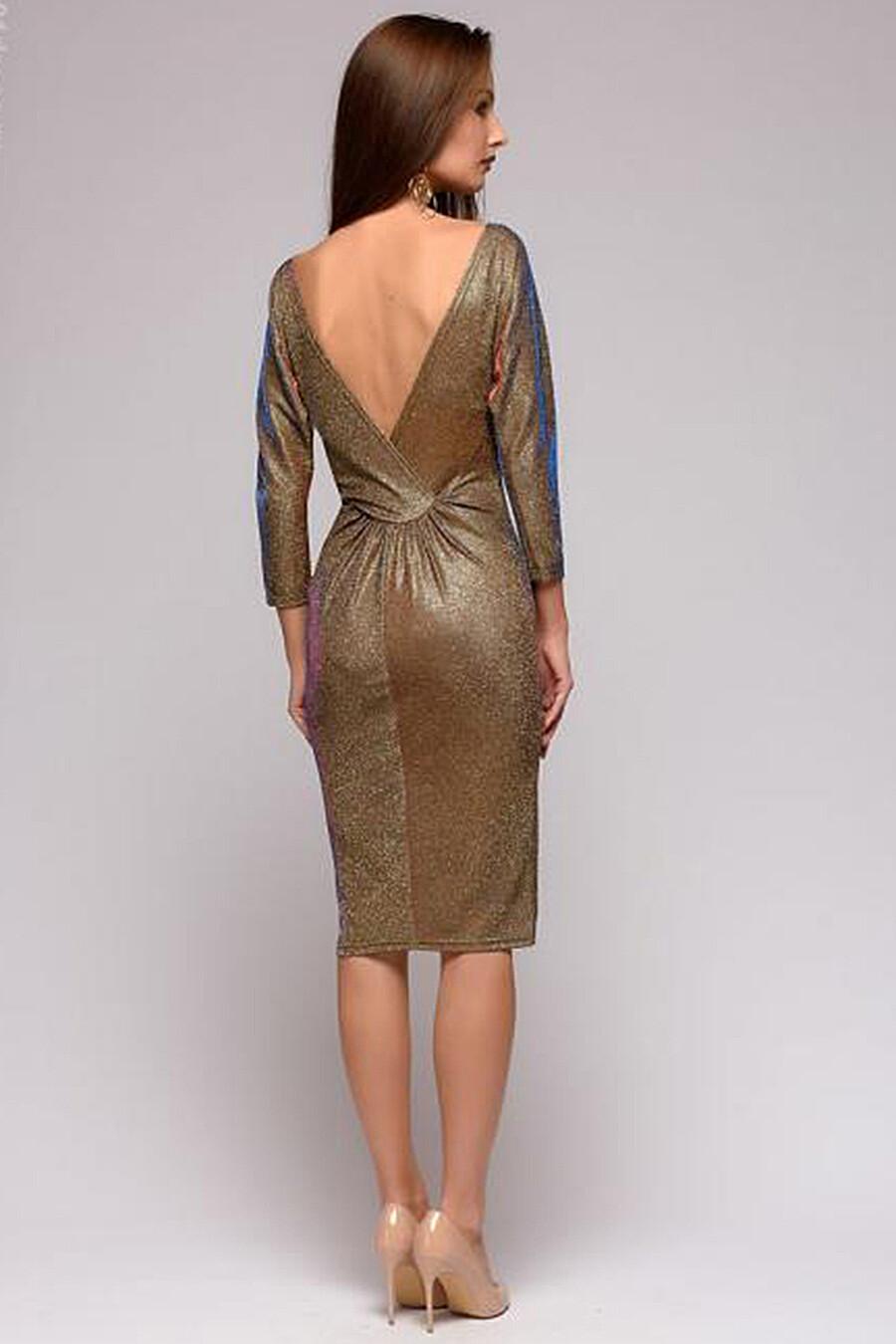 Платье 1001 DRESS (130934), купить в Optmoyo.ru