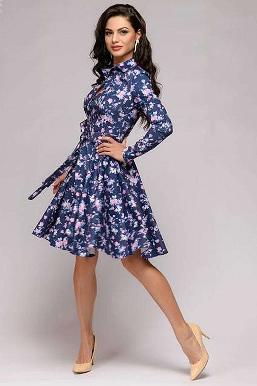 Платье 1001 DRESS (130956), купить в Optmoyo.ru