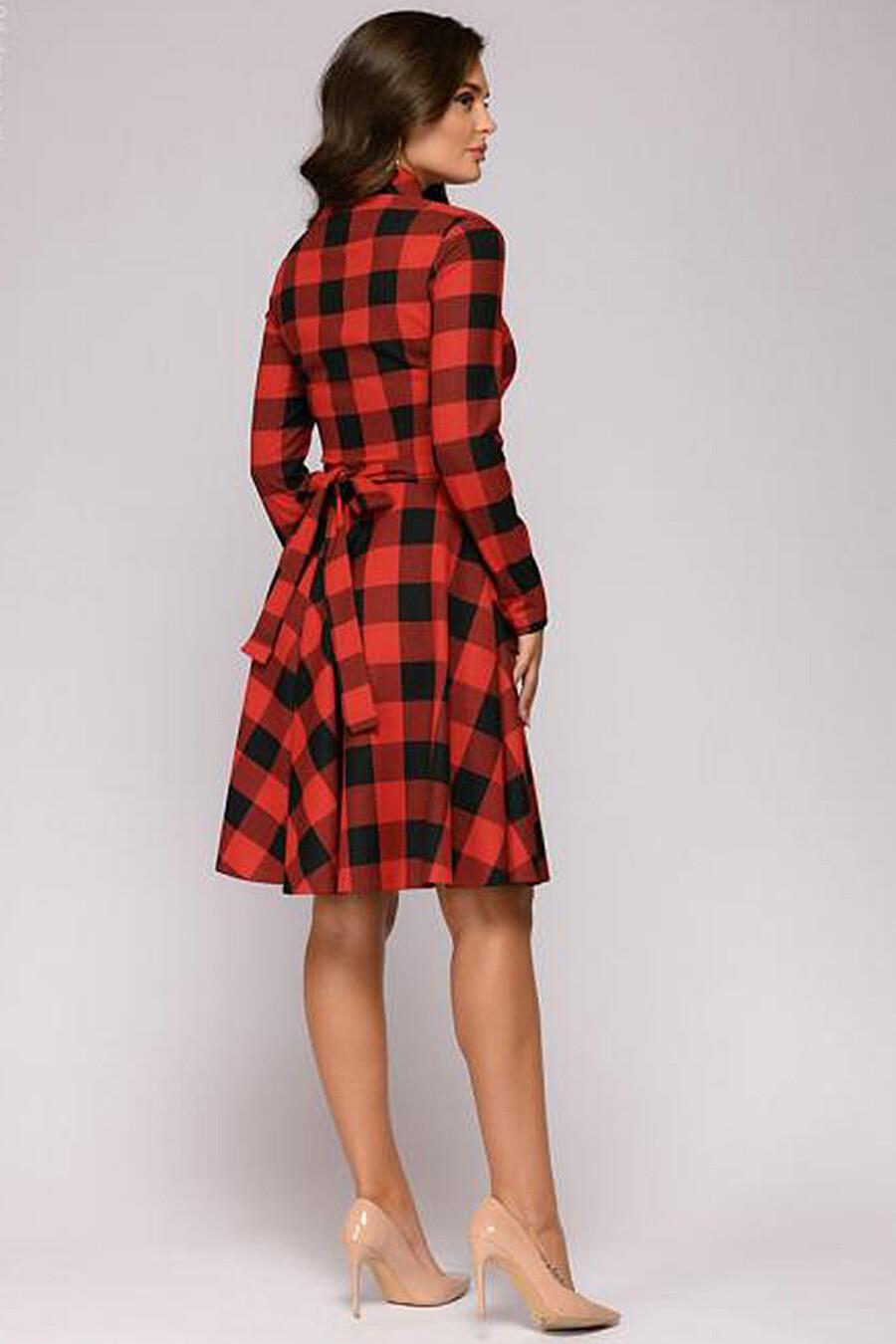 Платье 1001 DRESS (130961), купить в Optmoyo.ru