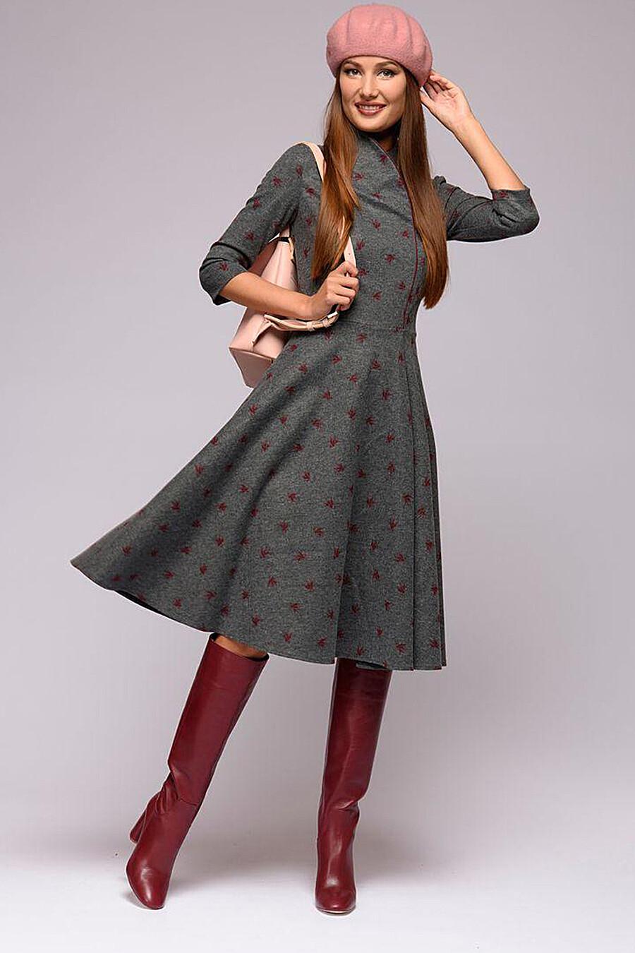 Платье 1001 DRESS (130972), купить в Optmoyo.ru