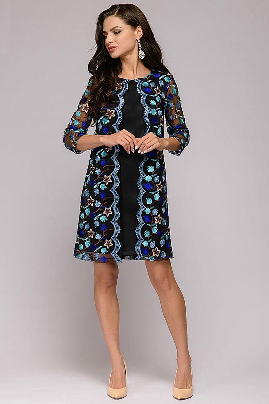 Платье для женщин 1001 DRESS 130980 купить оптом от производителя. Совместная покупка женской одежды в OptMoyo