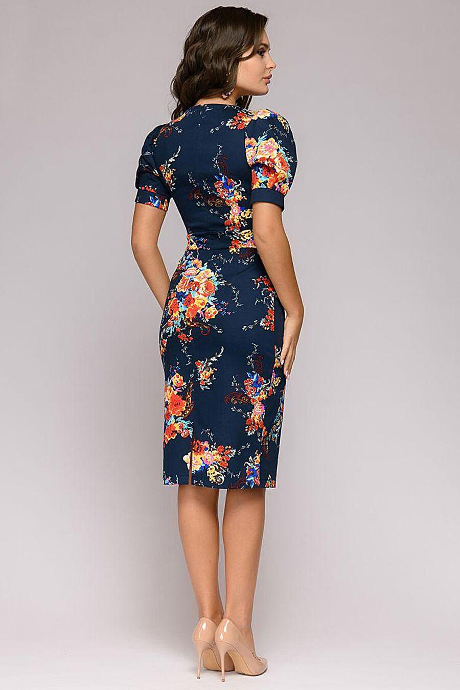 Платье 1001 DRESS (131005), купить в Optmoyo.ru