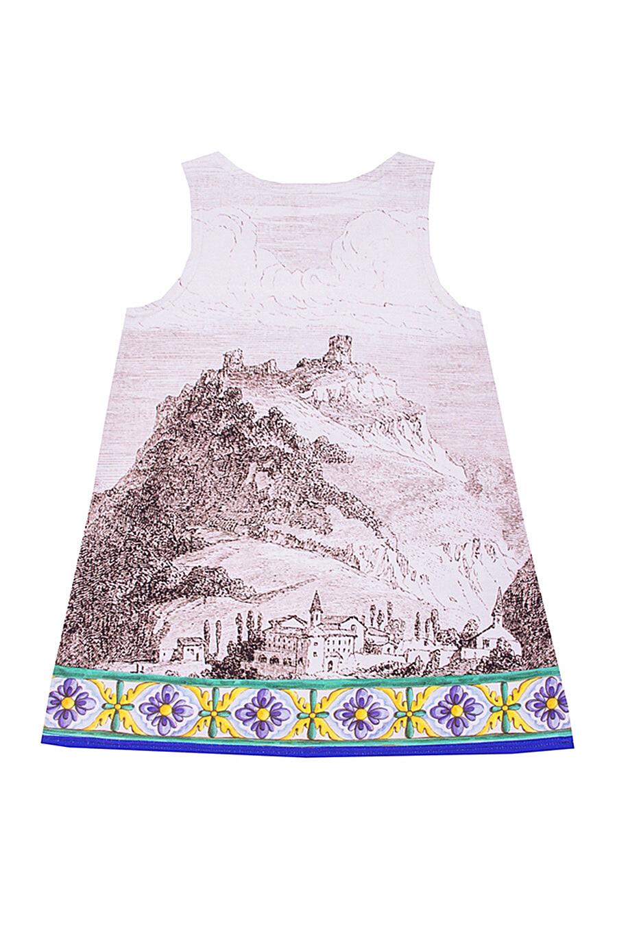 Джемпер для девочек Archi 131015 купить оптом от производителя. Совместная покупка детской одежды в OptMoyo
