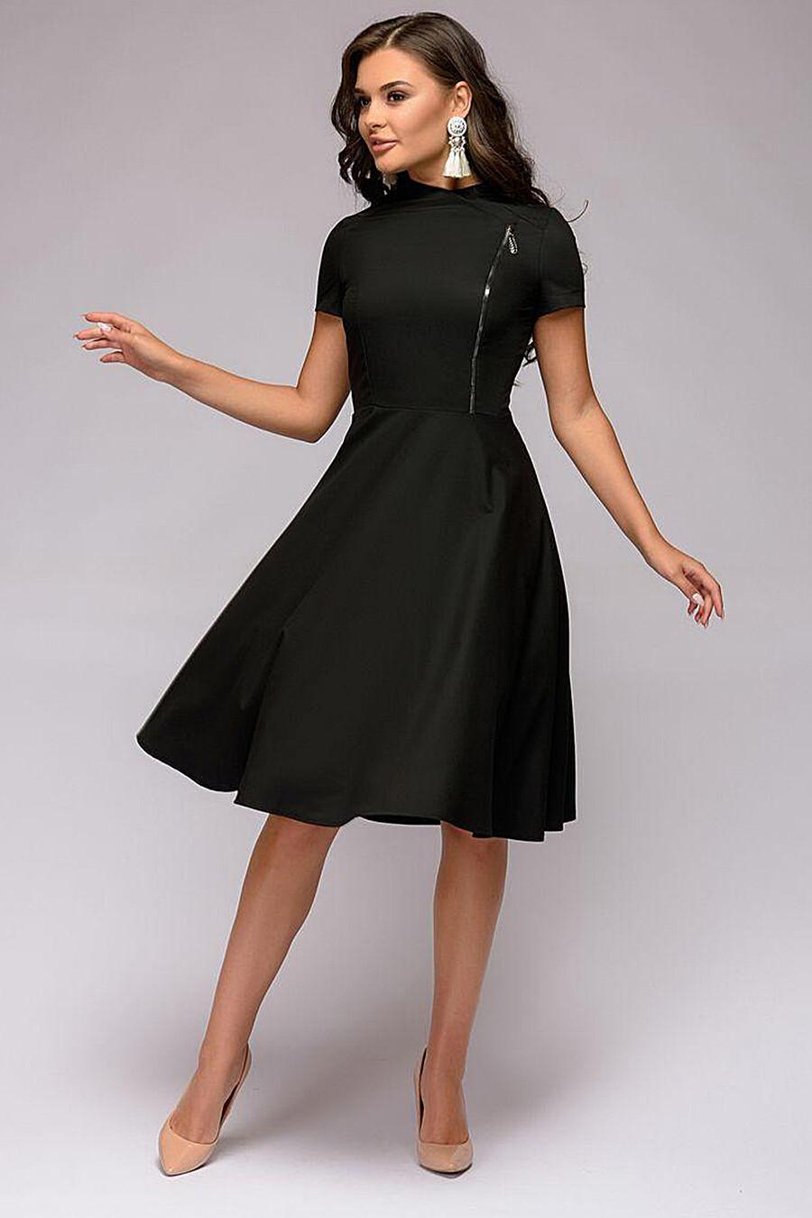 Платье для женщин 1001 DRESS 131016 купить оптом от производителя. Совместная покупка женской одежды в OptMoyo