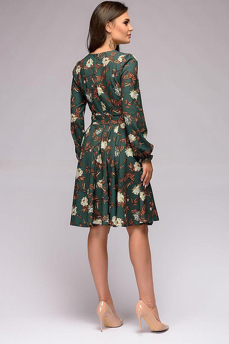 Платье 1001 DRESS (131017), купить в Optmoyo.ru