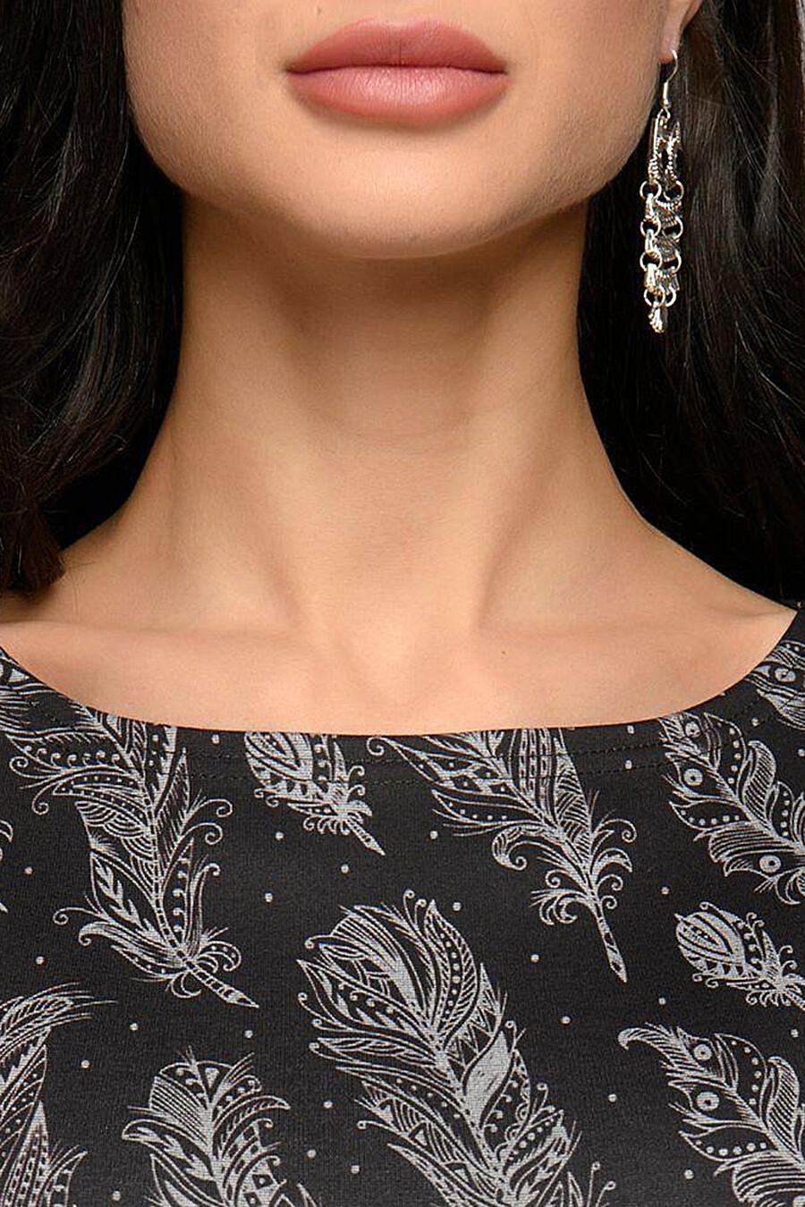 Платье 1001 DRESS (131032), купить в Optmoyo.ru