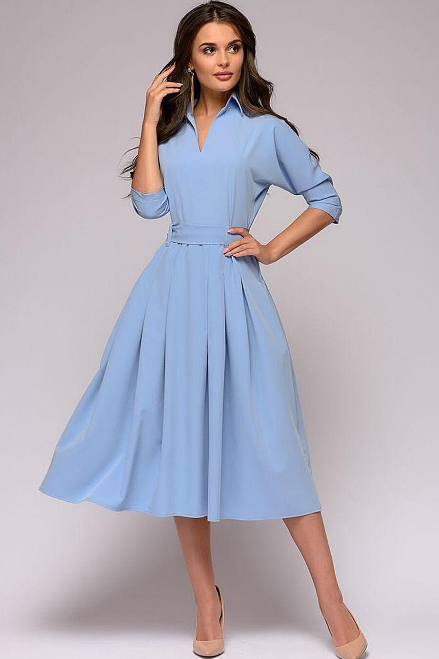 Платье 1001 DRESS (131045), купить в Optmoyo.ru