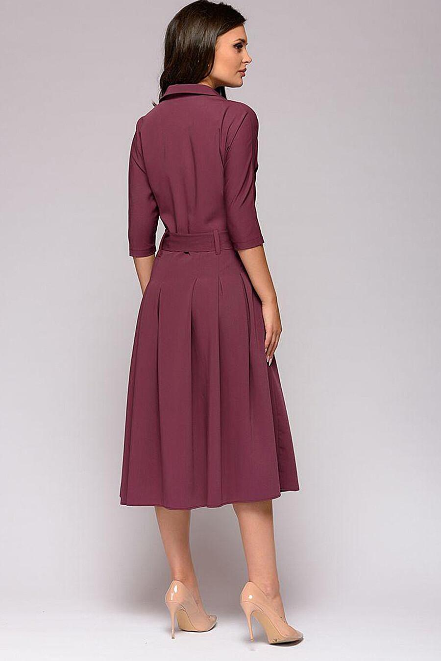 Платье 1001 DRESS (131046), купить в Optmoyo.ru