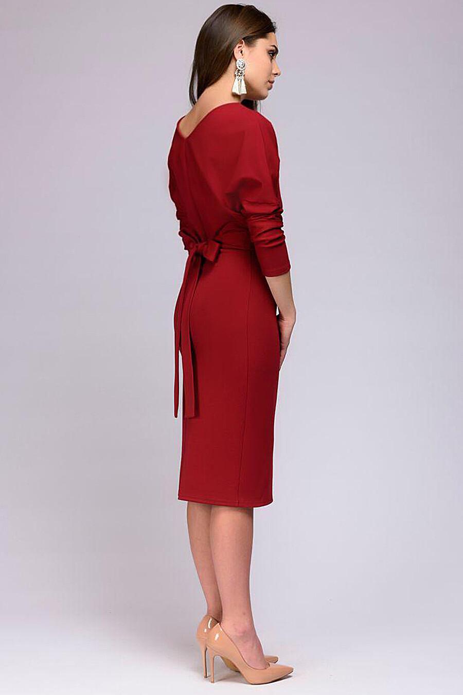 Платье 1001 DRESS (131056), купить в Optmoyo.ru