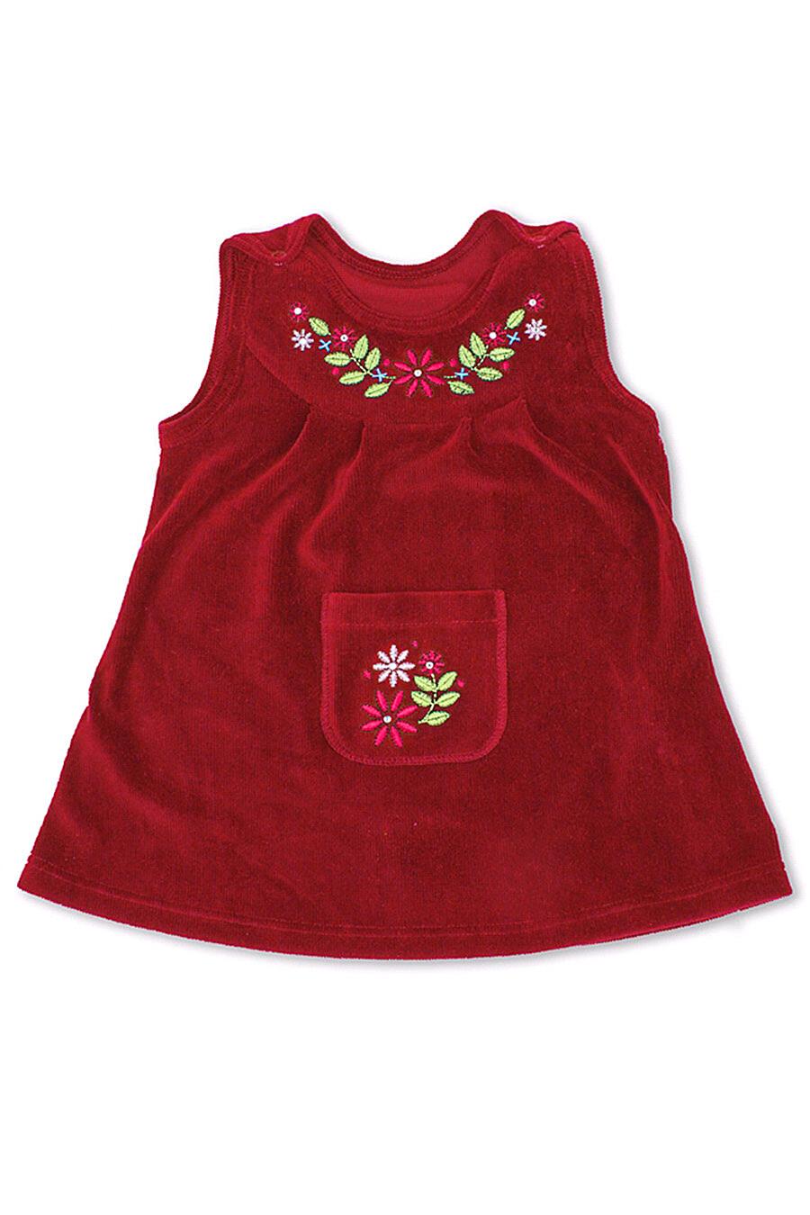 Сарафан для девочек Archi 131071 купить оптом от производителя. Совместная покупка детской одежды в OptMoyo