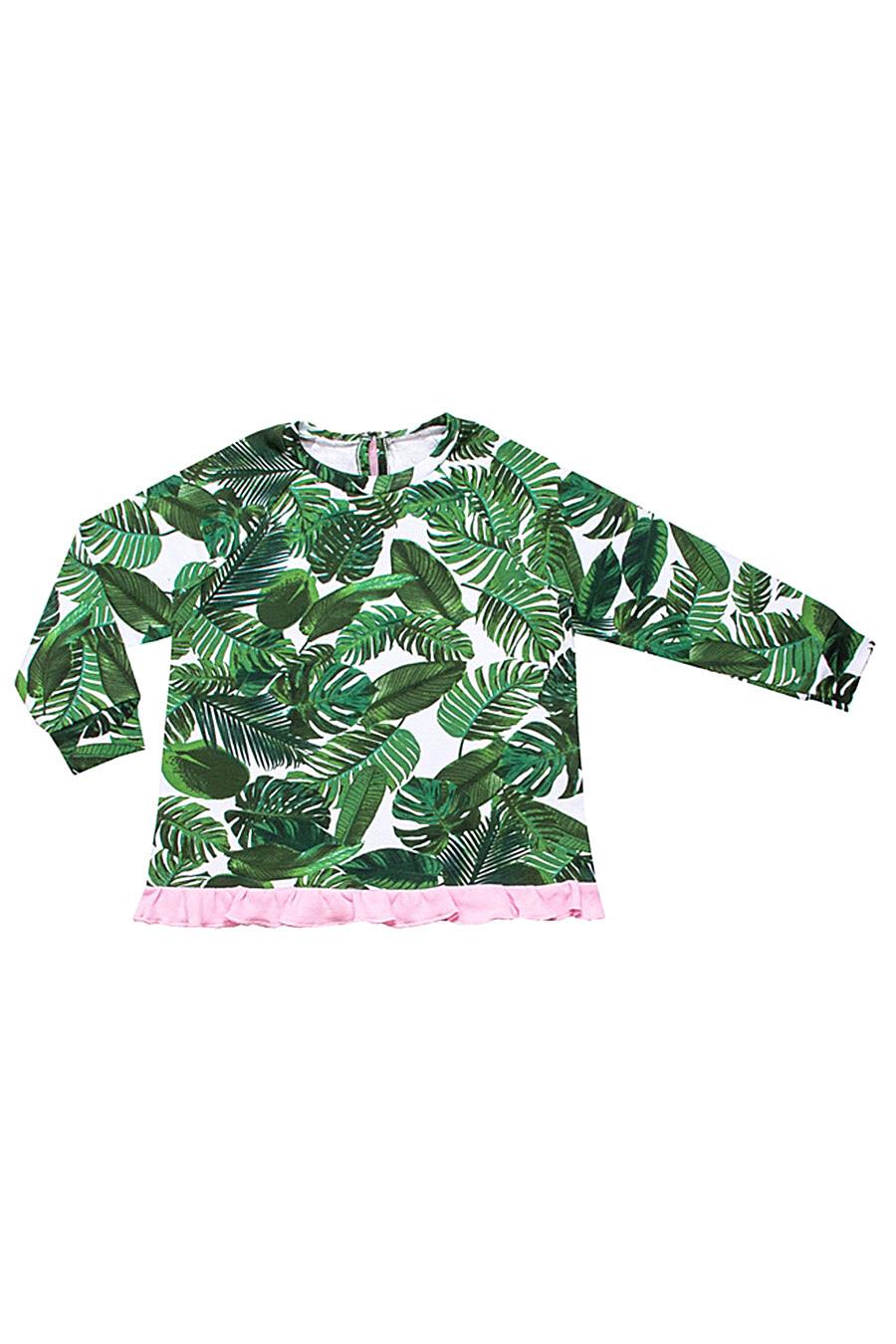 Джемпер для девочек Archi 131079 купить оптом от производителя. Совместная покупка детской одежды в OptMoyo