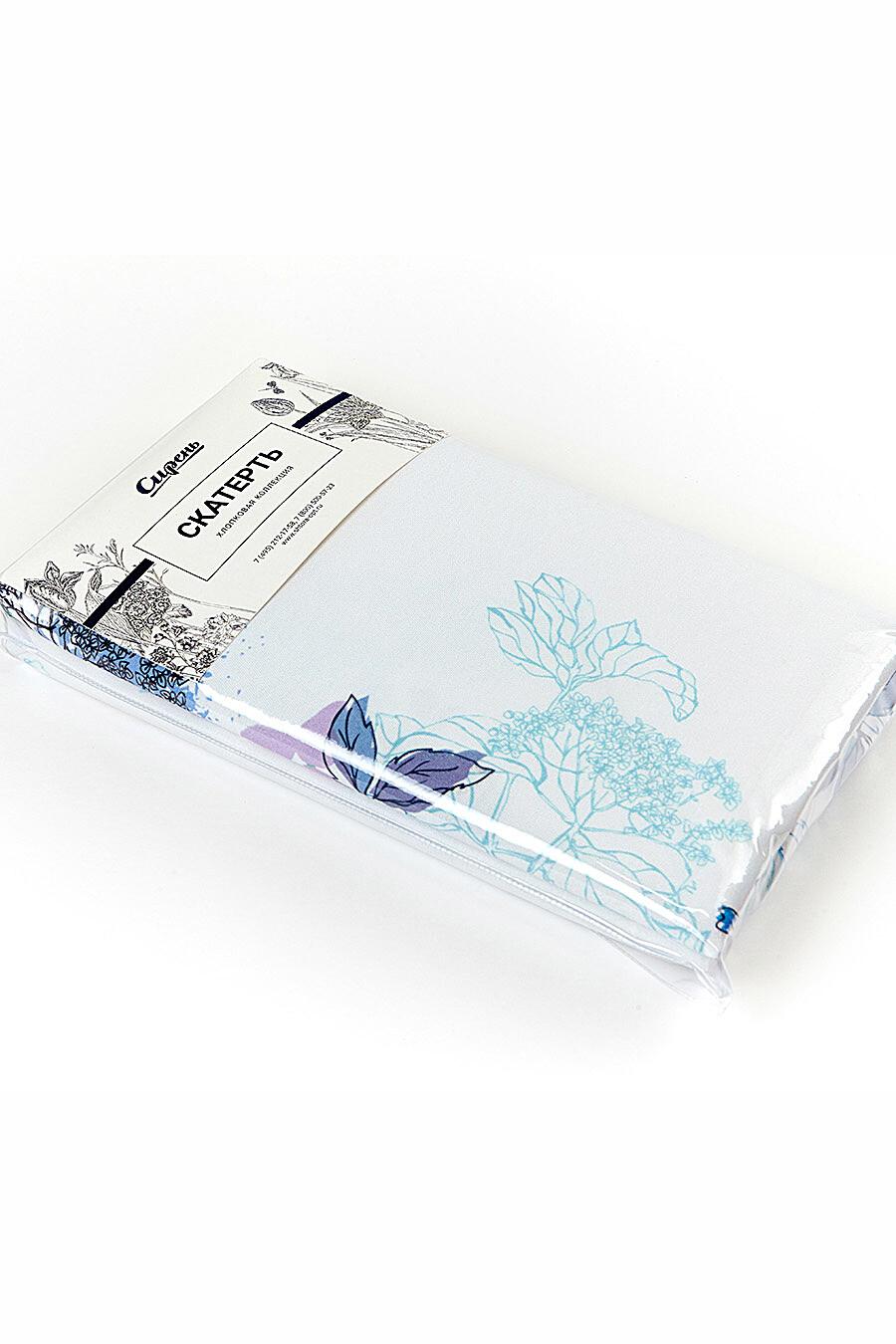 Скатерть прямоугольня для дома ART HOME TEXTILE 131098 купить оптом от производителя. Совместная покупка товаров для дома в OptMoyo