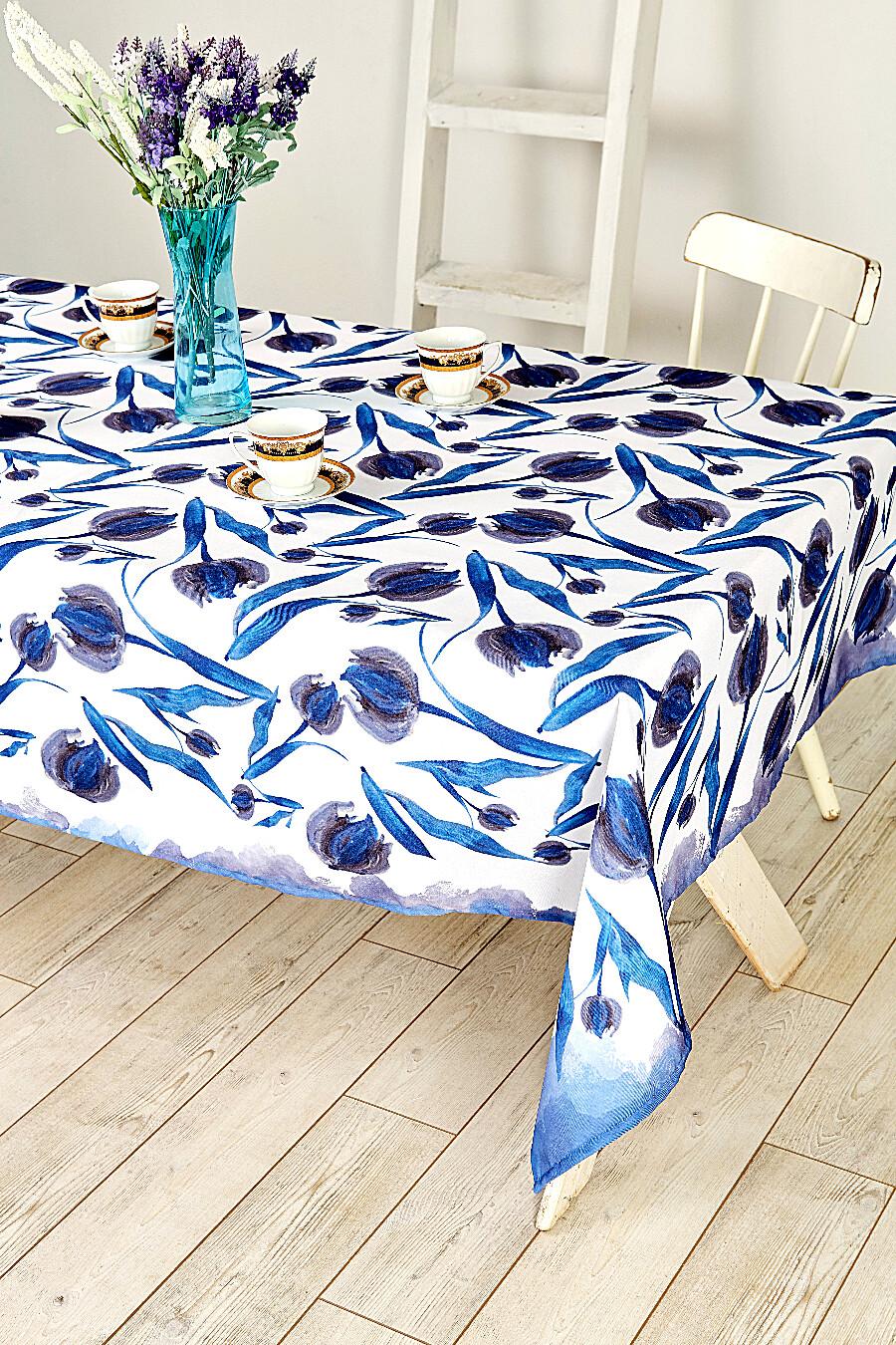 Скатерть прямоугольня для дома ART HOME TEXTILE 131106 купить оптом от производителя. Совместная покупка товаров для дома в OptMoyo