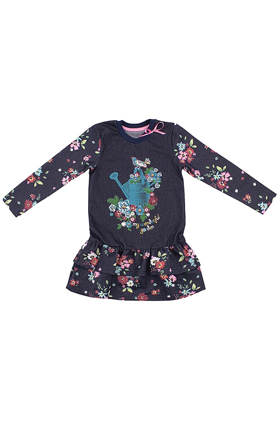 Платье для девочек Archi 131119 купить оптом от производителя. Совместная покупка детской одежды в OptMoyo