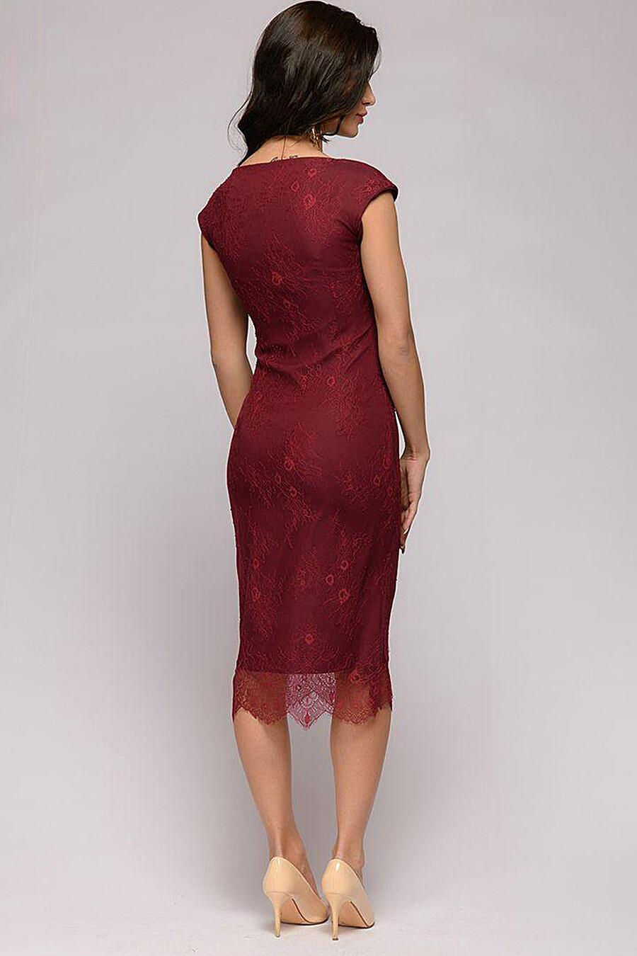 Платье для женщин 1001 DRESS 131154 купить оптом от производителя. Совместная покупка женской одежды в OptMoyo