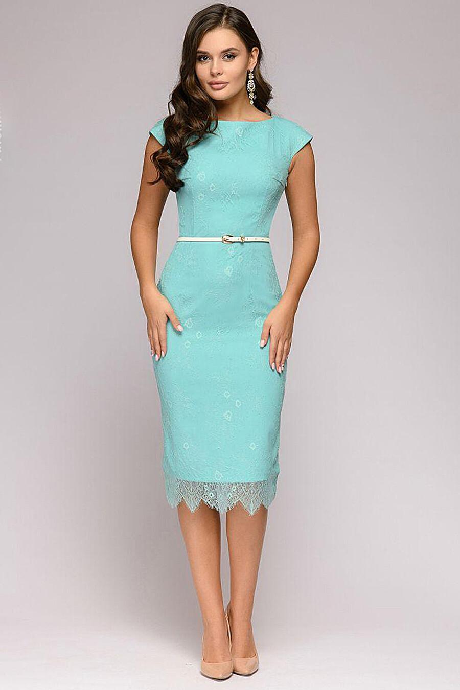 Платье 1001 DRESS (131158), купить в Optmoyo.ru
