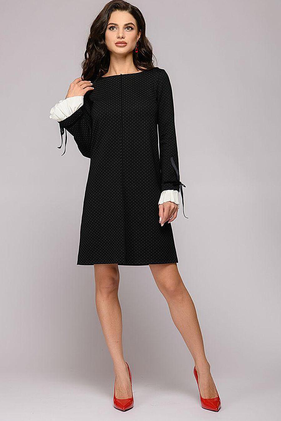 Платье для женщин 1001 DRESS 131172 купить оптом от производителя. Совместная покупка женской одежды в OptMoyo