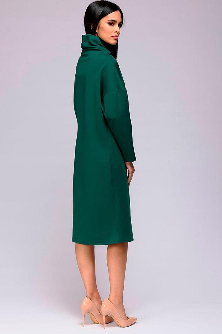 Платье 1001 DRESS (131179), купить в Optmoyo.ru