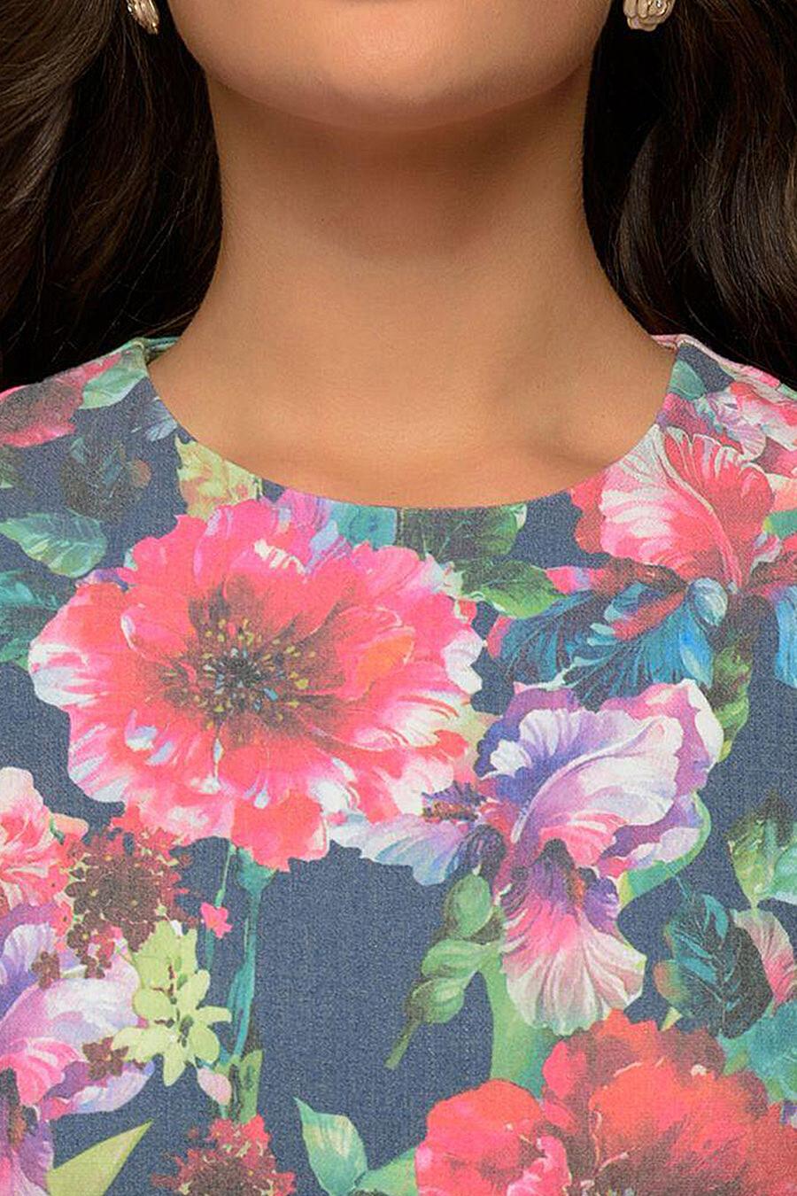 Платье 1001 DRESS (131197), купить в Optmoyo.ru