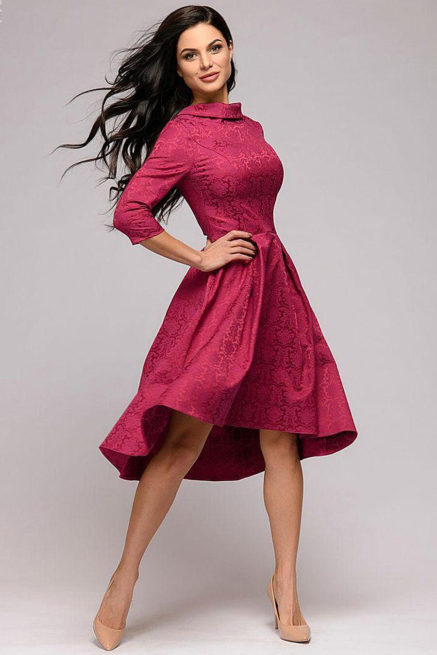 Платье 1001 DRESS (131230), купить в Optmoyo.ru
