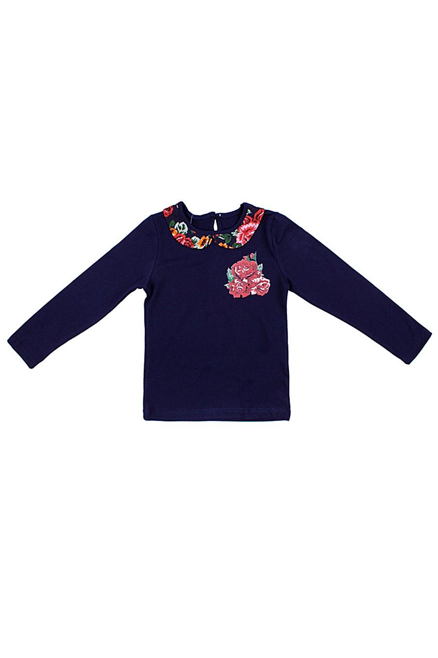 Джемпер для девочек Archi 131265 купить оптом от производителя. Совместная покупка детской одежды в OptMoyo