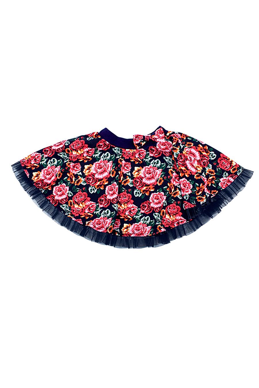 Юбка для девочек Archi 131273 купить оптом от производителя. Совместная покупка детской одежды в OptMoyo