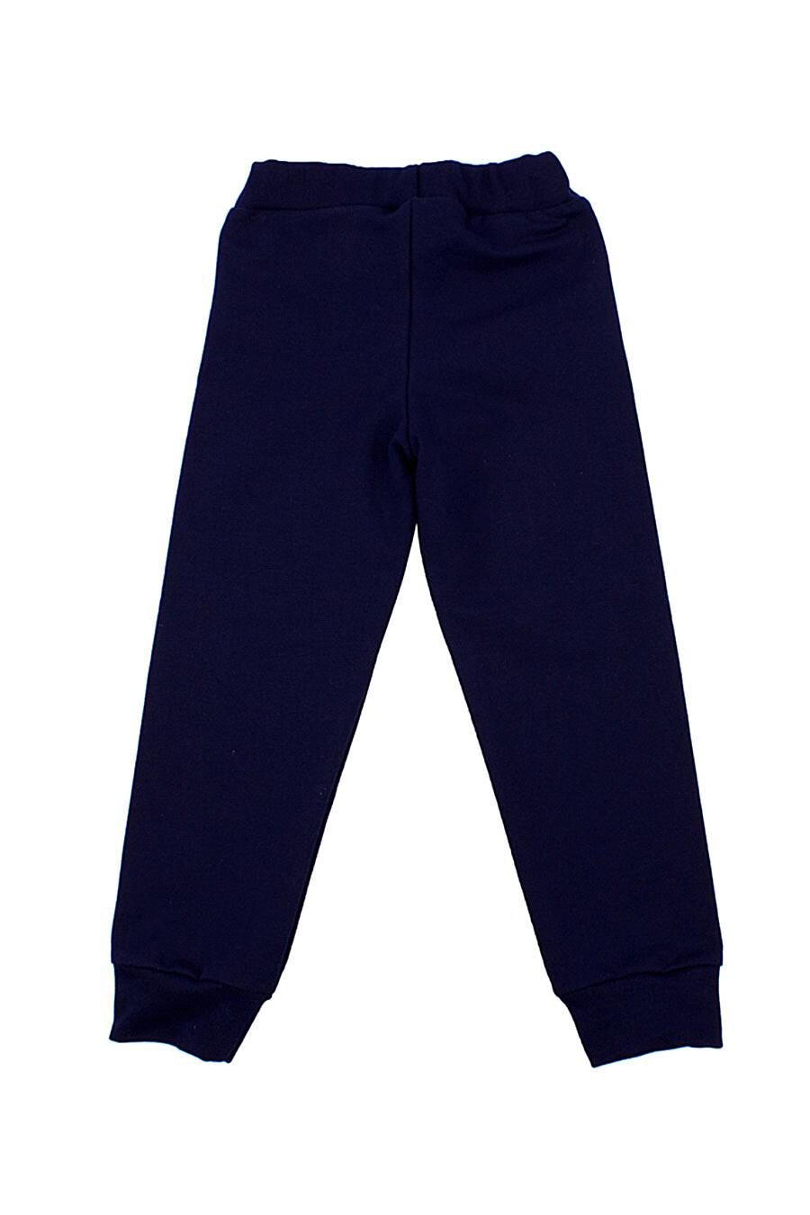 Брюки для девочек Archi 131276 купить оптом от производителя. Совместная покупка детской одежды в OptMoyo
