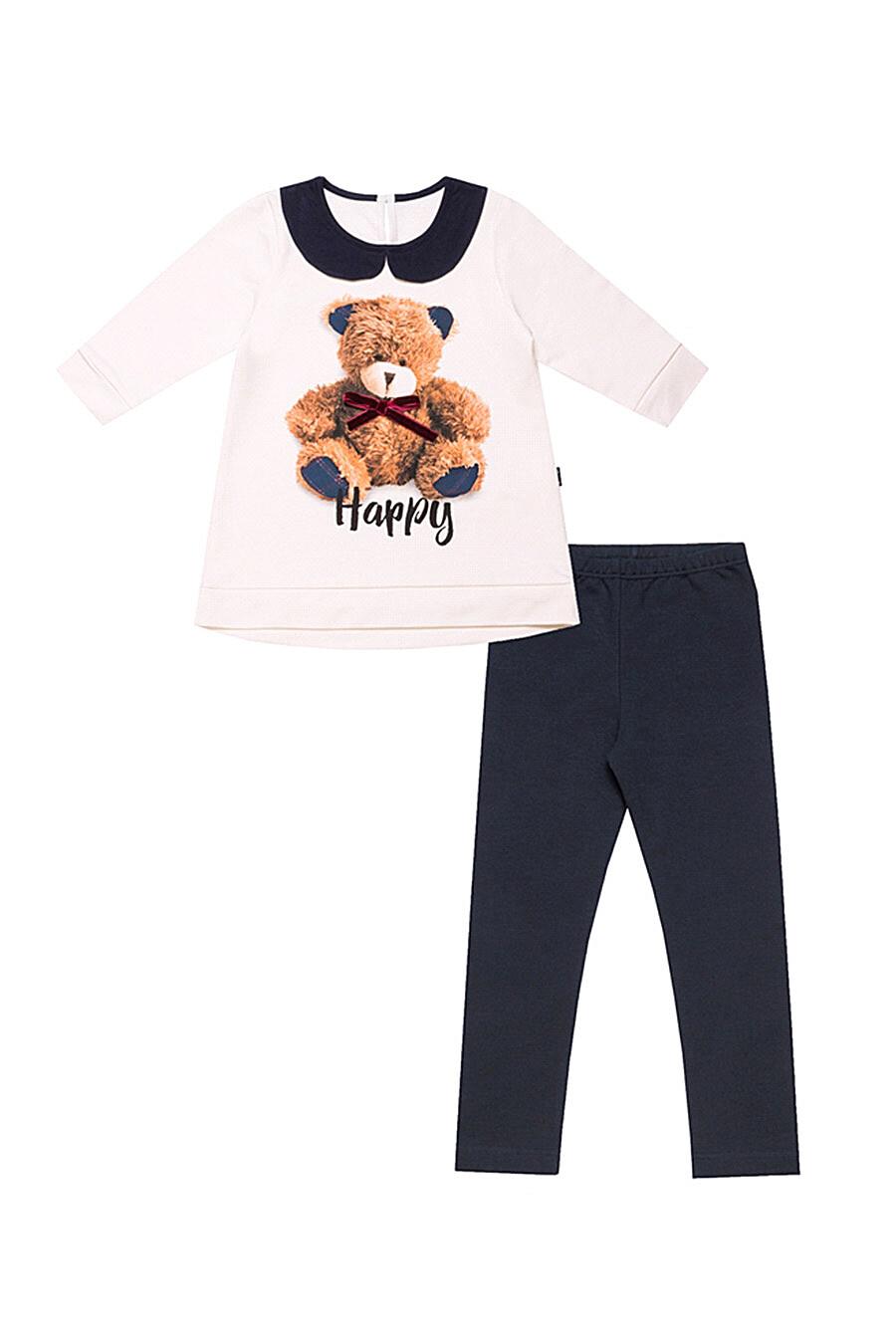 Комплект (Джемпер+Брюки) для девочек Archi 131303 купить оптом от производителя. Совместная покупка детской одежды в OptMoyo