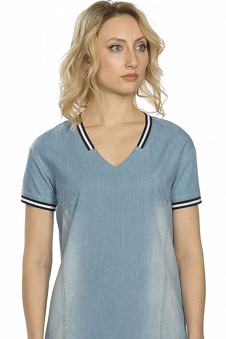 Платье для женщин PELICAN 131317 купить оптом от производителя. Совместная покупка женской одежды в OptMoyo