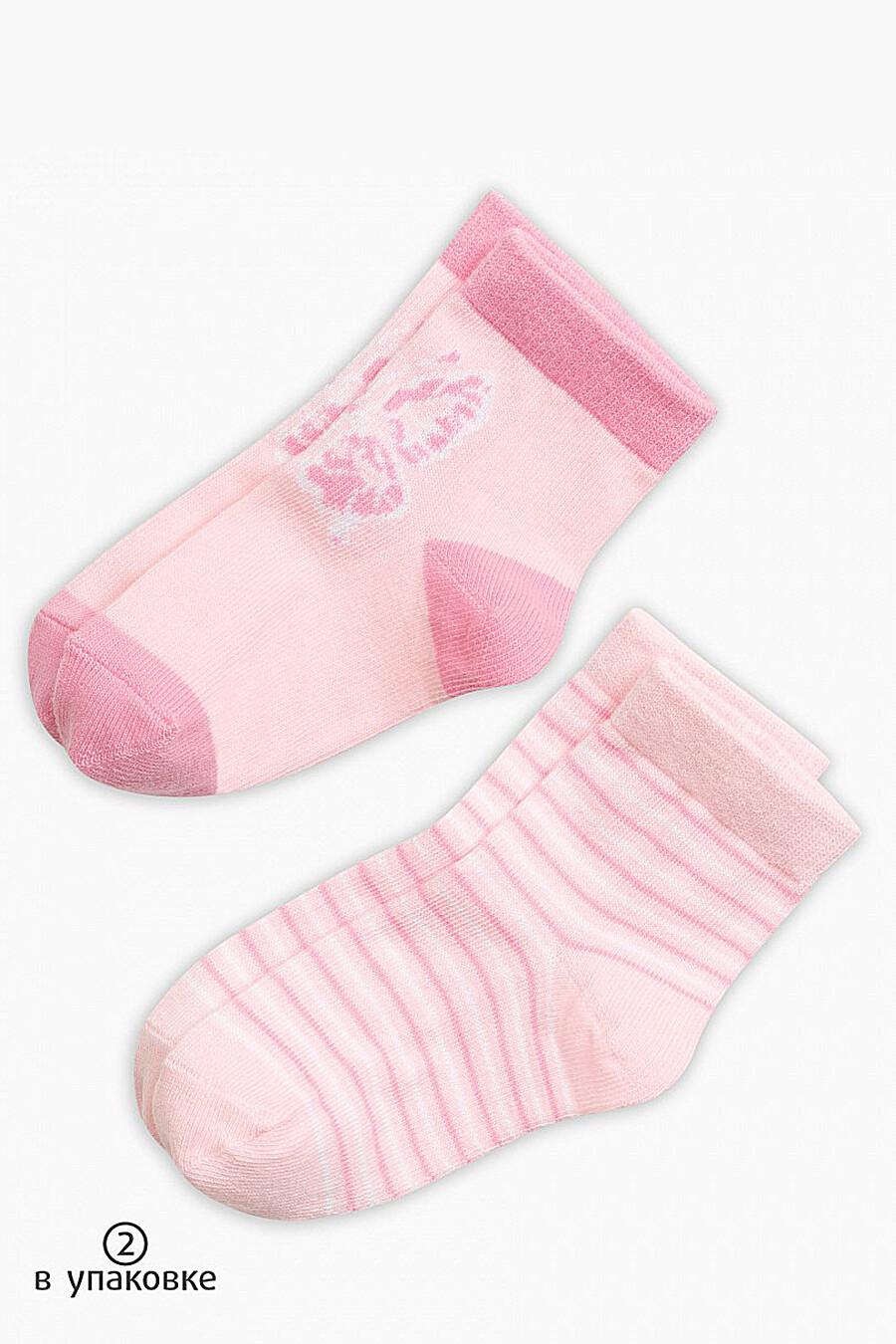 Носки 2 шт. для девочек PELICAN 131380 купить оптом от производителя. Совместная покупка детской одежды в OptMoyo