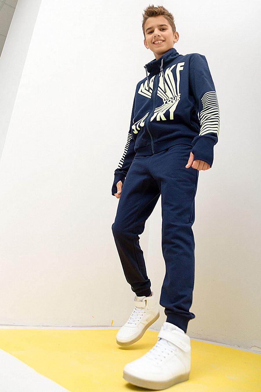 Комплект (Брюки+Джемпер) для мальчиков PELICAN 131385 купить оптом от производителя. Совместная покупка детской одежды в OptMoyo