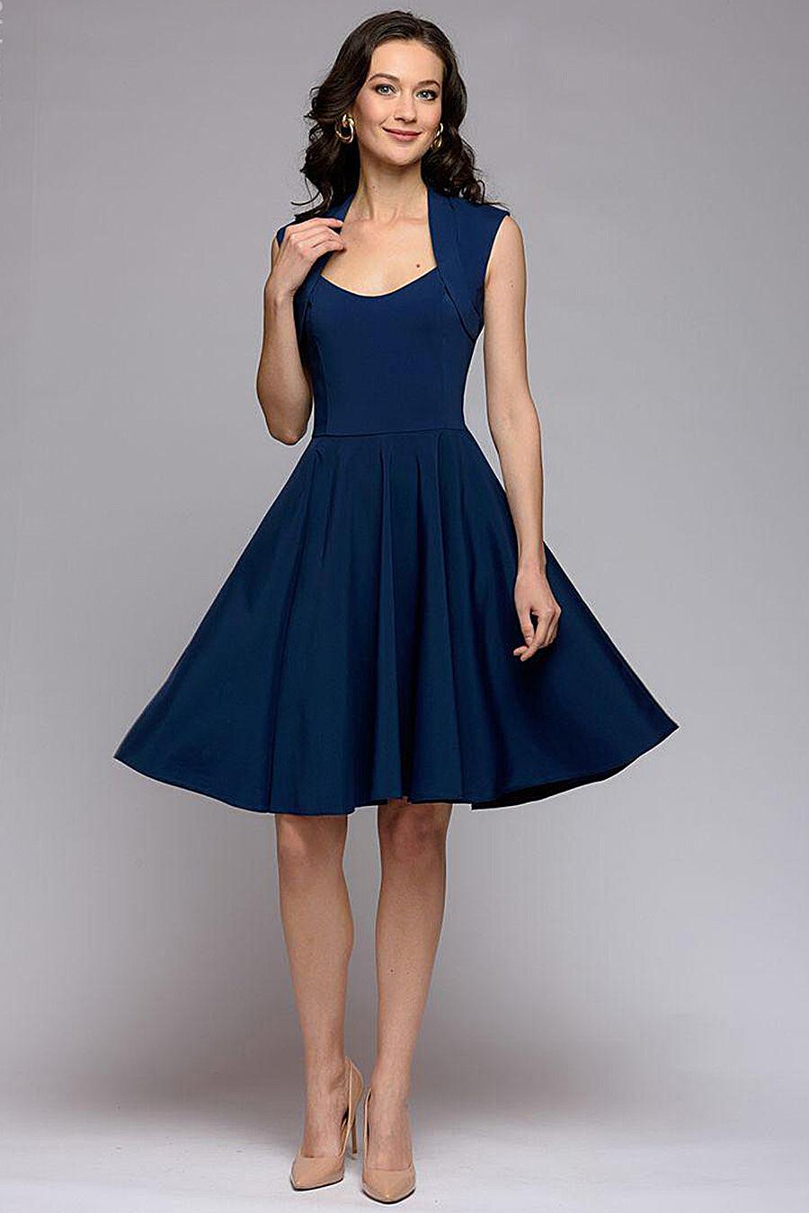 Платье 1001 DRESS (131398), купить в Optmoyo.ru