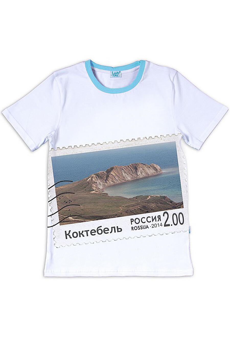 Джемпер для женщин Archi 131400 купить оптом от производителя. Совместная покупка женской одежды в OptMoyo