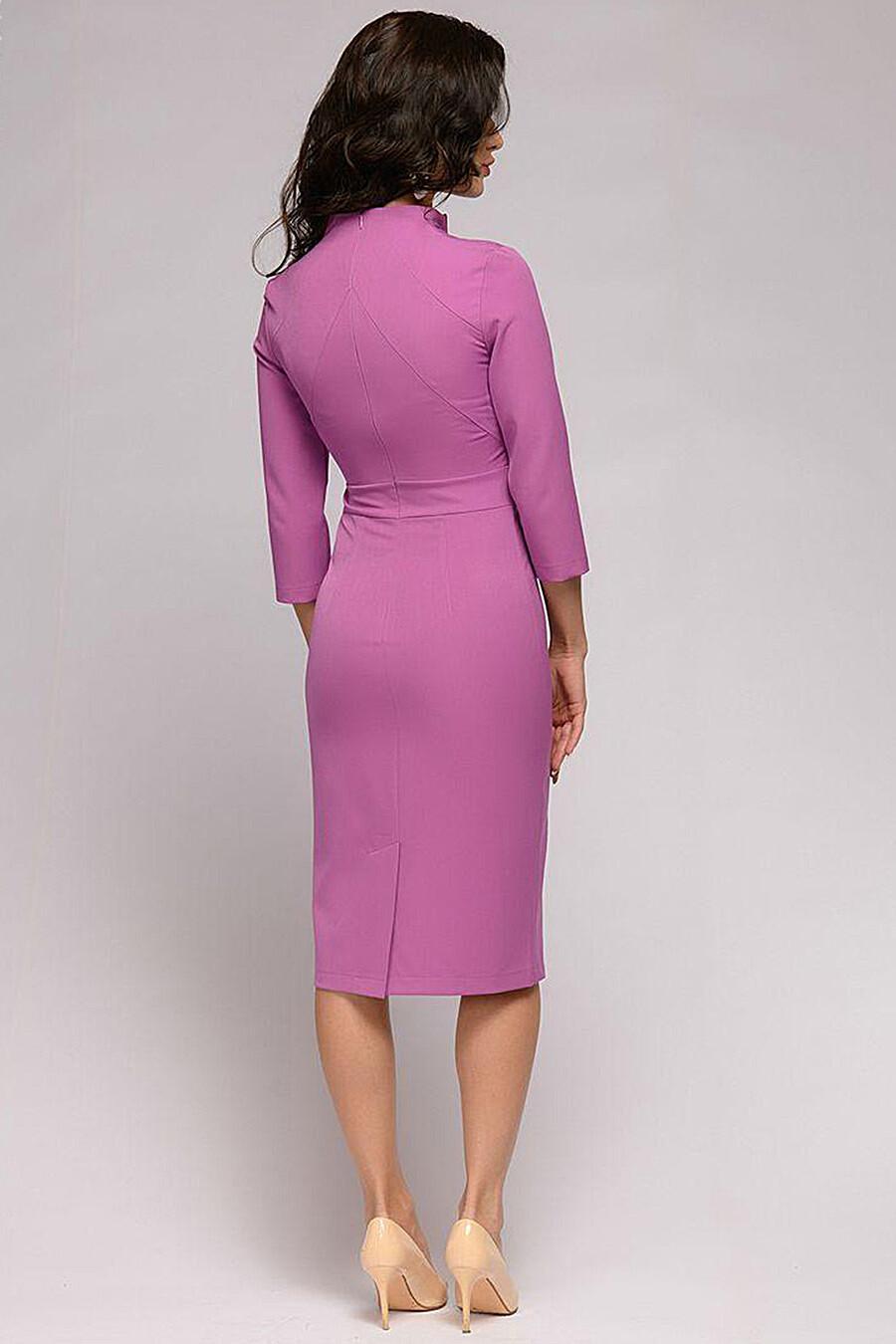 Платье 1001 DRESS (131432), купить в Optmoyo.ru