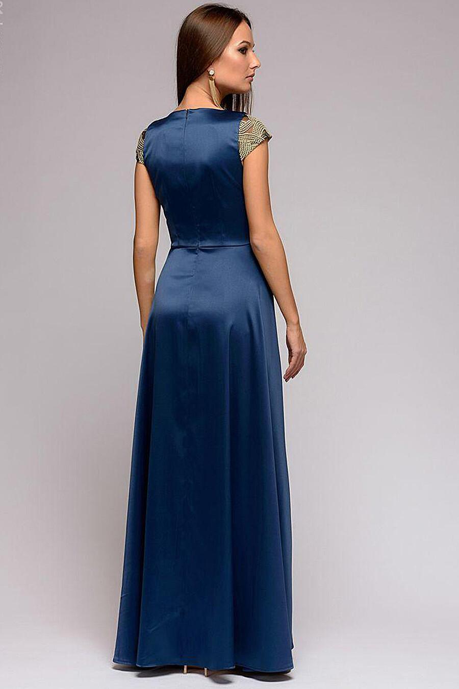 Платье для женщин 1001 DRESS 131443 купить оптом от производителя. Совместная покупка женской одежды в OptMoyo