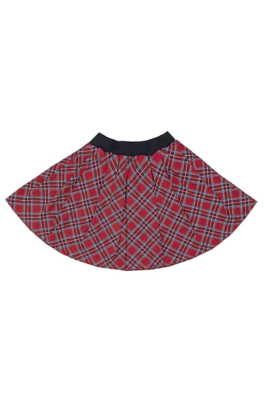 Юбка для девочек Archi 131445 купить оптом от производителя. Совместная покупка детской одежды в OptMoyo