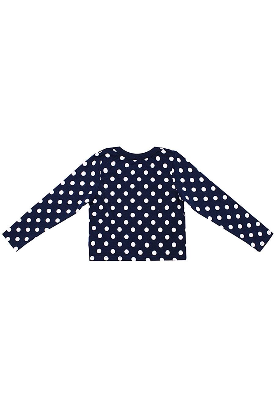 Джемпер для девочек Archi 131457 купить оптом от производителя. Совместная покупка детской одежды в OptMoyo