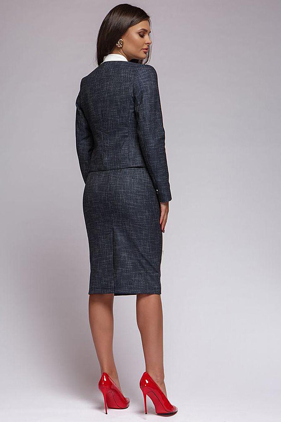 Костюм (Жакет+Юбка) 1001 DRESS (131464), купить в Optmoyo.ru