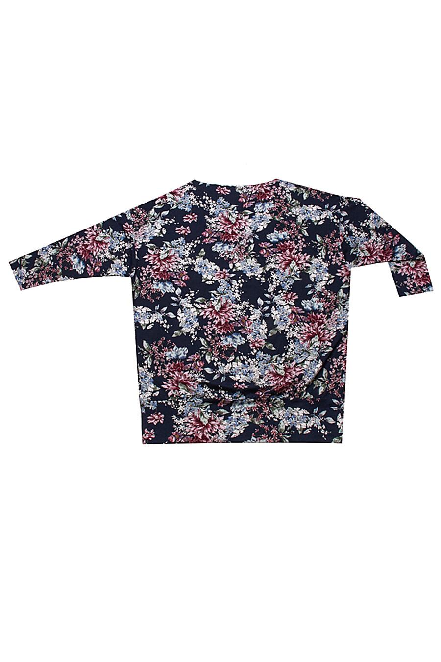 Джемпер для женщин Archi 131477 купить оптом от производителя. Совместная покупка женской одежды в OptMoyo