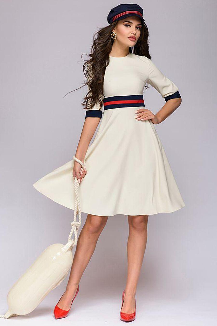 Платье 1001 DRESS (131514), купить в Optmoyo.ru