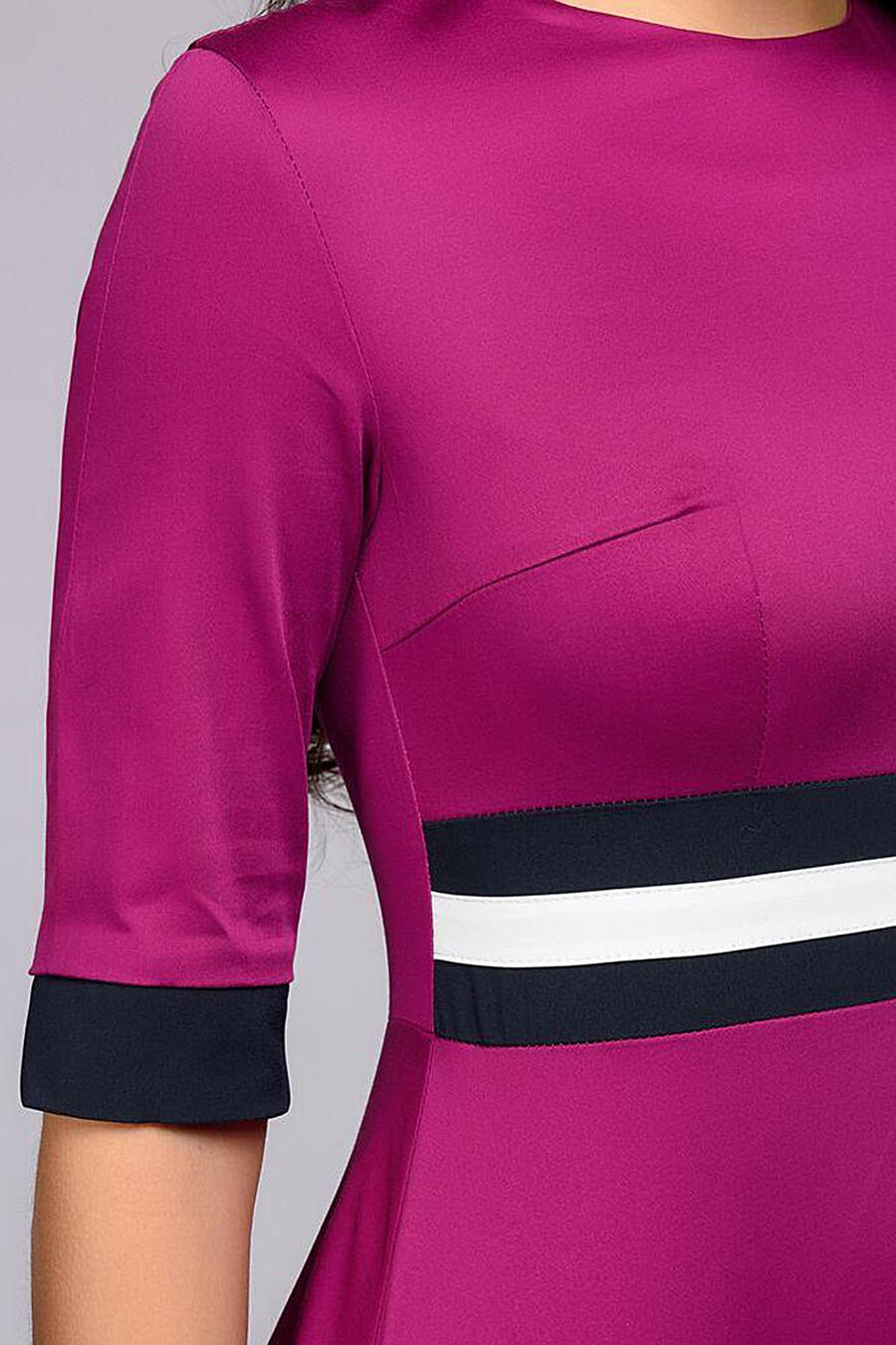 Платье 1001 DRESS (131516), купить в Optmoyo.ru