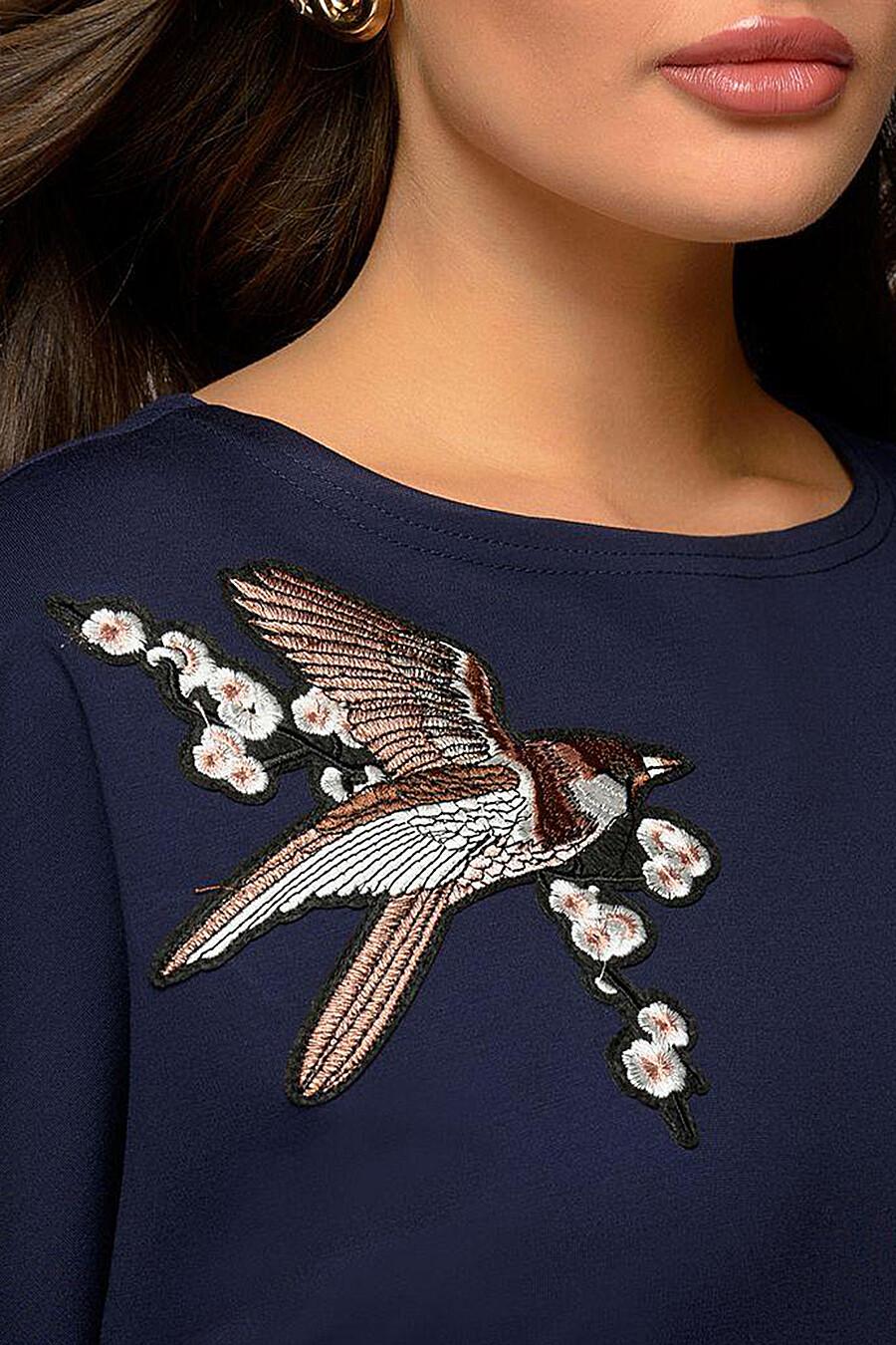 Платье 1001 DRESS (131533), купить в Optmoyo.ru