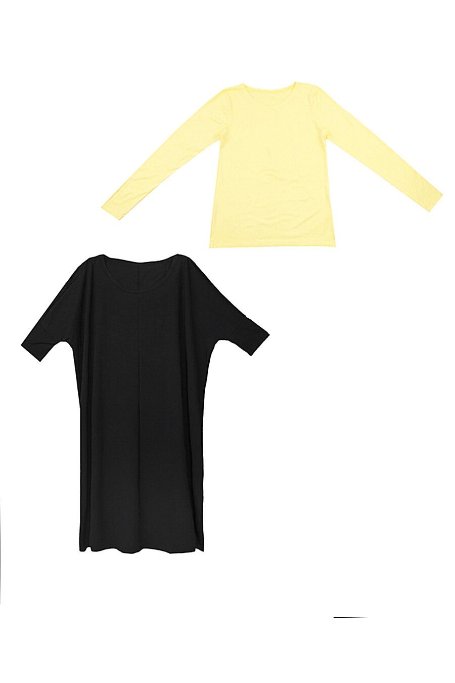 Комплект верхний для женщин Archi 131548 купить оптом от производителя. Совместная покупка женской одежды в OptMoyo