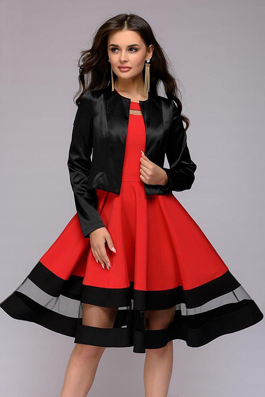 Болеро 1001 DRESS (131561), купить в Optmoyo.ru